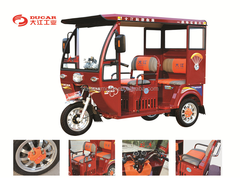 China hot sell Ducar DaJiang FuXingK6 150cc motor triycle for passenger use with cabin