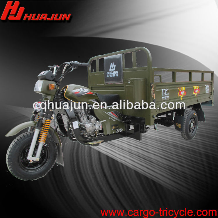 3 wheel motorcycle/electric enclosed motorcycle