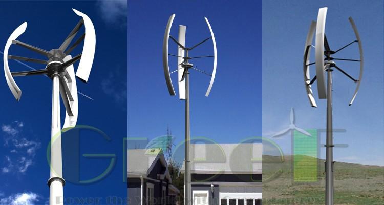2kw Vertical Axis Wind Turbine Kit Mini Vertical Axis Wind