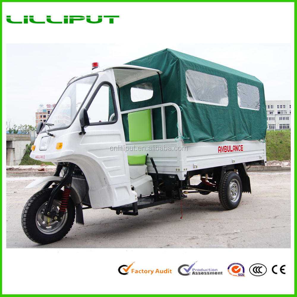Medical Emergent Tricycle Ambulance