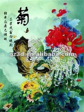 hot selling products 3d pictures of Chinese chrysanthemum for wall art (5032)