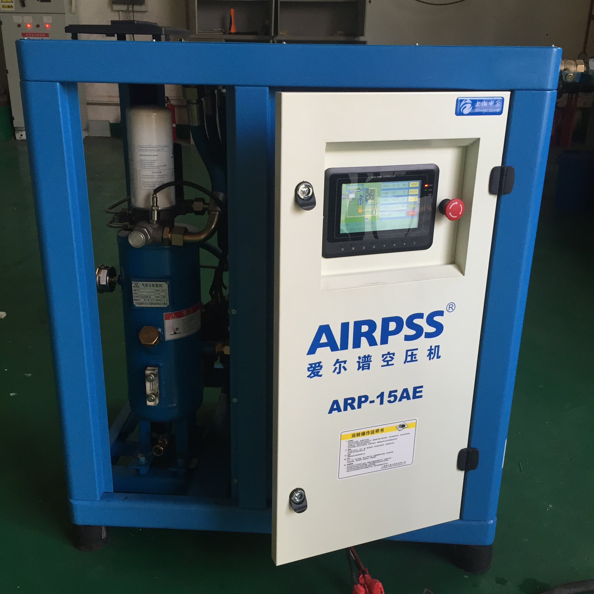 Hot Good price 15kw variable speed screw air compressor for sale