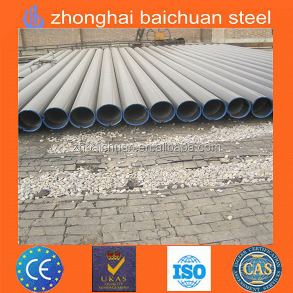 API 5l seamless steel line pipes