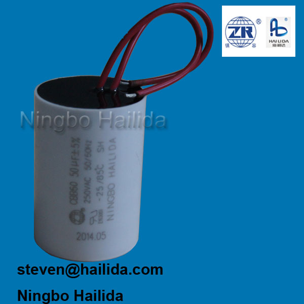 capacitor 50uf 250vac for refrigerator fan motor