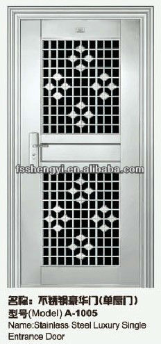 cheap price exterior steel doors