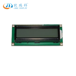 COB 16X2 monochrome character lcd display,1602 dot matrix monochrome lcd display