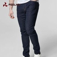 OEM wholesale no name brand unbranded custom your own denim jeans