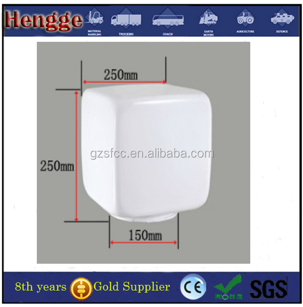 White color PMMA square lampshade dust cover