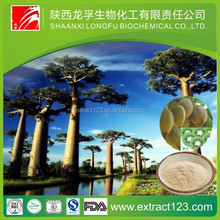 8 years manufacturer supply baobab fruit p.e.
