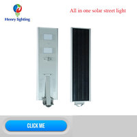 Hot sale solar garden light 40w, integrated solar led street light 70w with 5 years warranty