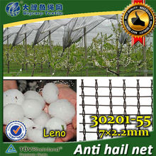 Leno Anti Hail Net with Shade Value: 12% , 30201-55 mesh size 7x2.2mm