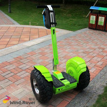 Wind Rover brand new design electric scooter price battery operated two-wheeled vehicle for teenagers