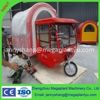 2015 best designs Chinese mini food truck for sale