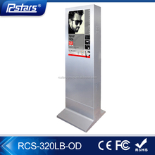 32 inch 1500nits High Brightness sunlight readable Portrait Outdoor Digital Poster Floor Stand Signage Display