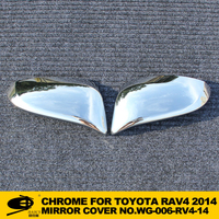 Chrome Side Mirror Cover Trim for TOYOTA RAV4 2014 car lighting accessories chrome car accessories Door mirror cover