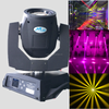 hot sale touch screen 230W sharpy 7r beam moving head light 16 prism for wedding
