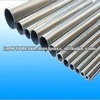 Piston Rod for FY-FX Duplex Mud Pump
