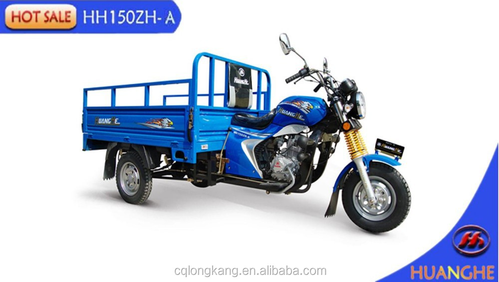 Most Popular Powerful Gasoline Engine 250CC 200CC 150CC Water Cool cargo tricycle with cargo carrier