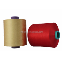 Different Uses High Quality Various Color 300 D FDY POY DTY Filament Yarn PP Fibrillated Yarn