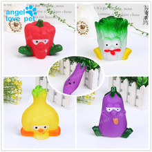 Vinyl Squeaky Dog Toys Different Kind Of Vegetable Shape Pet Toys