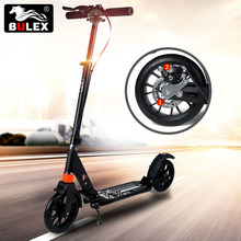 2017 wholesale china cheap foldable 2 big 200mm wheel adult kick scooter