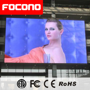 Large Advertising Outdoor Full Color LED Display P10 P16 LED Screen Panel 8years warranty