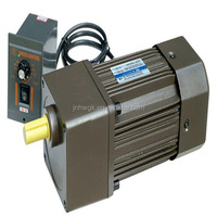 HIGH efficiency saving energy Dc motor made in china