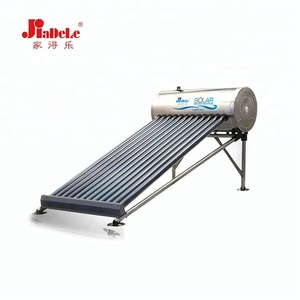 High Quality Good Solar Water Heater