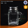 1.5oz mini glass mason jar with handle small glass mason jar made in China