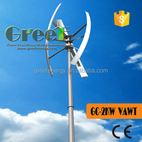 Trade Assurance!low start wind speed Household 2kw vertical axis wind turbine
