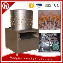 poultry feather removalmachine/ quail/pigeon/chicken feather plucker for sale