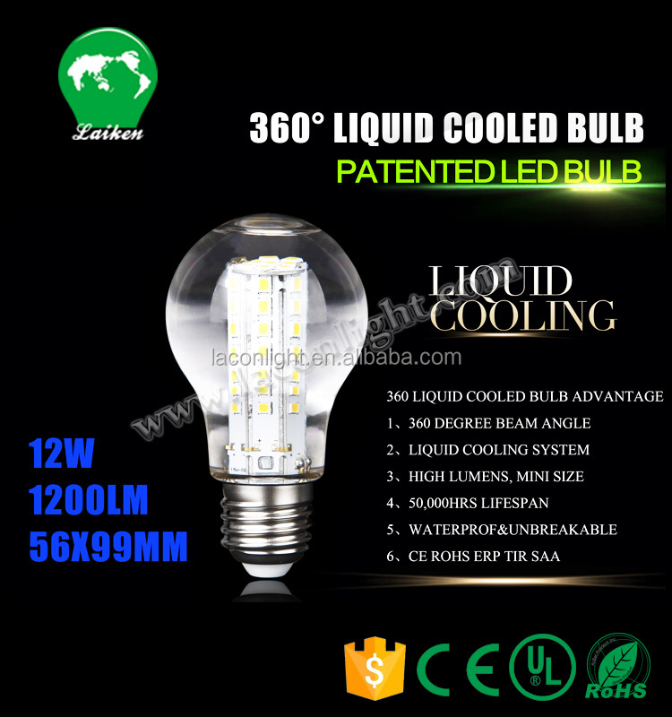 CE rohs 12W sound sensor QAI certified led light bulbs buy wholesale direct from china