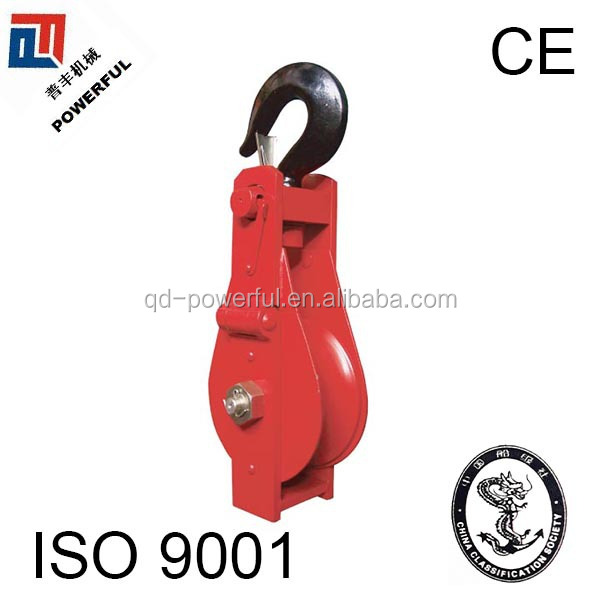 "UK TYPE STEEL WIRE ROPE SIZE 2"" LIFTING CRANE PULLEY BLOCK"