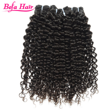Fast Shipping Double Sided Tape Ombre Hair Weave For Black Women
