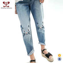 New Model Women's Embroidery Jeans Pants
