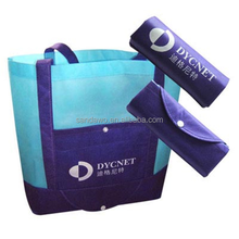 Latest Design Eco-friendly Useful Non woven foldable bag,Fashion Reusable folding shopping bag