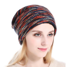F-3152 new winter coloured adult knit outdoor benaie hat wholesale knitted velvet cap