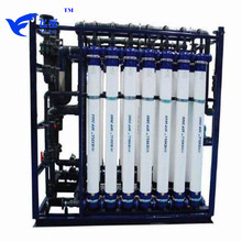 plastic Mineral water bottle UF membrane plant cost