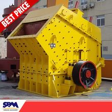 Hot sale small stone crushed machine/hard rock pulverizer