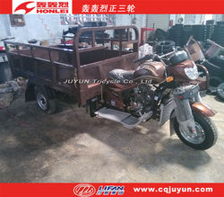 Heavy Freight Tricycle made in China/LIFAN water cooling engine Tricycle HL300ZH-A02