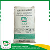 Silicon / silica gel use high whiteness nano calcium carbonate powder