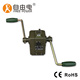 65w military standards rechargeable hand crank generator/ manual generator with seat support