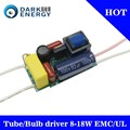 t8 tube9 constant current 150-240ma EMC passed driver for tube /bulb light