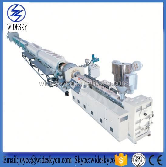 PVC,UPVC Pipe extrusion production line / PVC pipe making machine