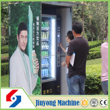 Good quality china coin operated purified water vending machine