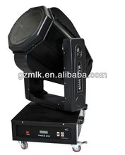 IP55 powerful moving head searchlight LED searchlight for sale (MLK3-7000W)