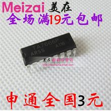 TA7666P LED level indicator circuit DIP-16 made--MZSM3 IC Electronic Component