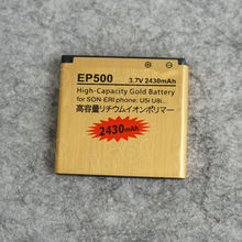 2430mAh EP500 High Capacity Gold Business Battery for Sony Ericsson U5i / U8i / X8 / E15i / E16i
