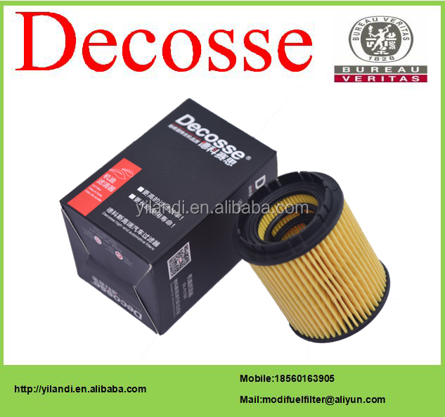 GM Buick 19260345 PF457G Oil Filter