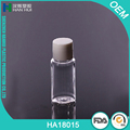 HIGH QUALITY CYLINDRICAL CLEAR 15ML EMPTY PERFUME BOTTLES